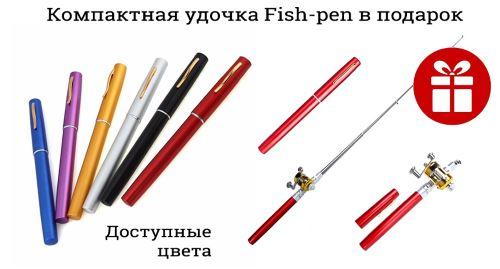 FisherGoMan +Fish-pen