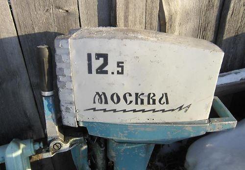 Российские лодочные моторы Москва