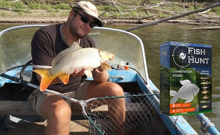 Рыба пойманная с активатором